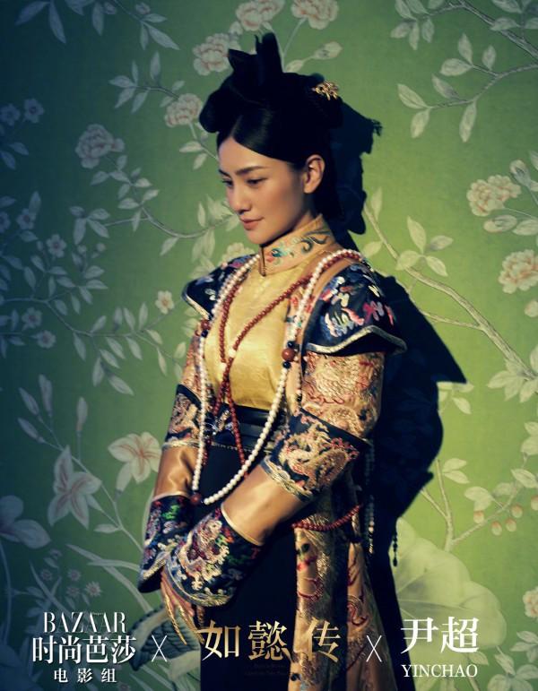 Phim Như ý truyện của Châu Tấn tiếp tục tung loạt ảnh đẹp long lanh - Ảnh 22.