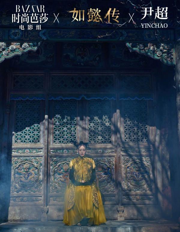 Phim Như ý truyện của Châu Tấn tiếp tục tung loạt ảnh đẹp long lanh - Ảnh 21.