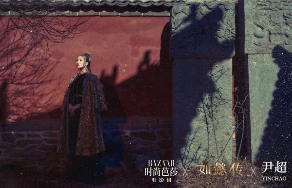 Phim Như ý truyện của Châu Tấn tiếp tục tung loạt ảnh đẹp long lanh - Ảnh 20.