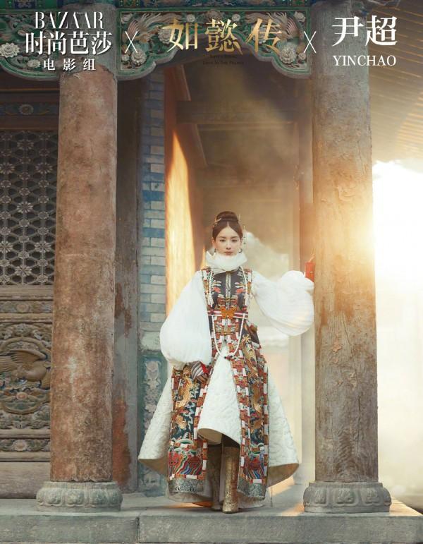 Phim Như ý truyện của Châu Tấn tiếp tục tung loạt ảnh đẹp long lanh - Ảnh 19.