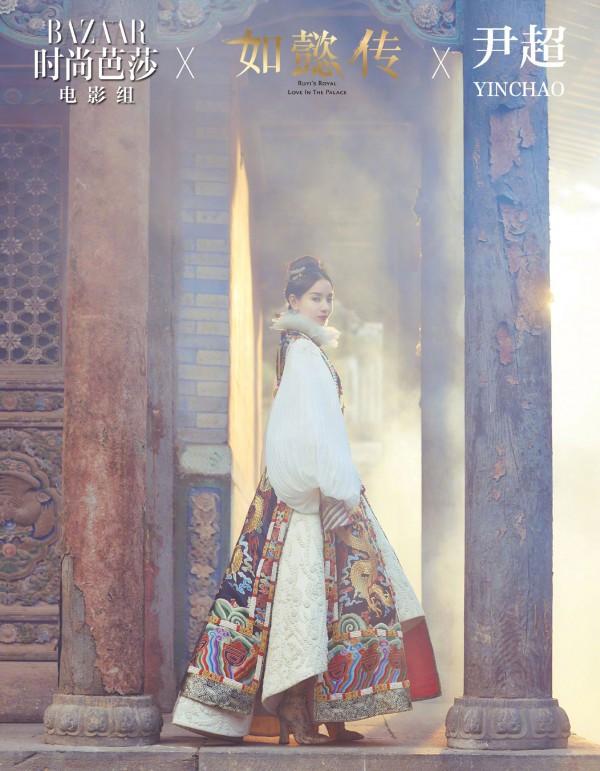 Phim Như ý truyện của Châu Tấn tiếp tục tung loạt ảnh đẹp long lanh - Ảnh 18.
