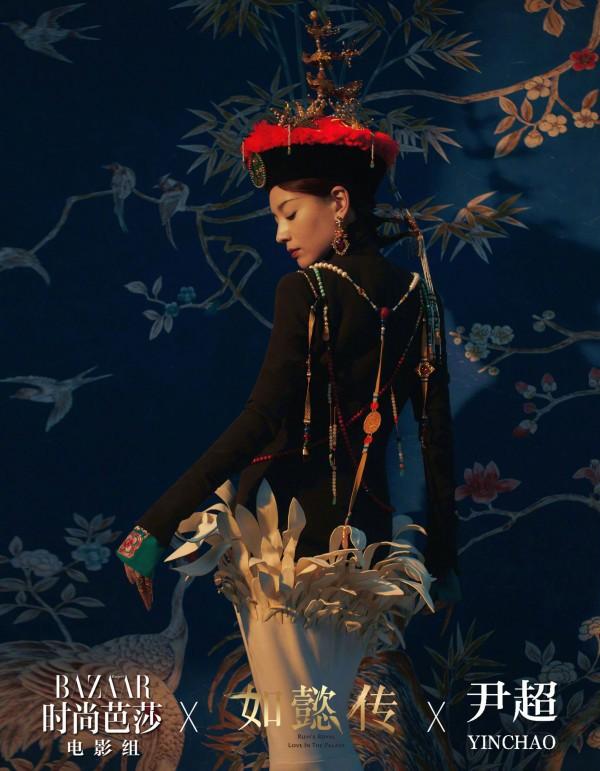 Phim Như ý truyện của Châu Tấn tiếp tục tung loạt ảnh đẹp long lanh - Ảnh 17.