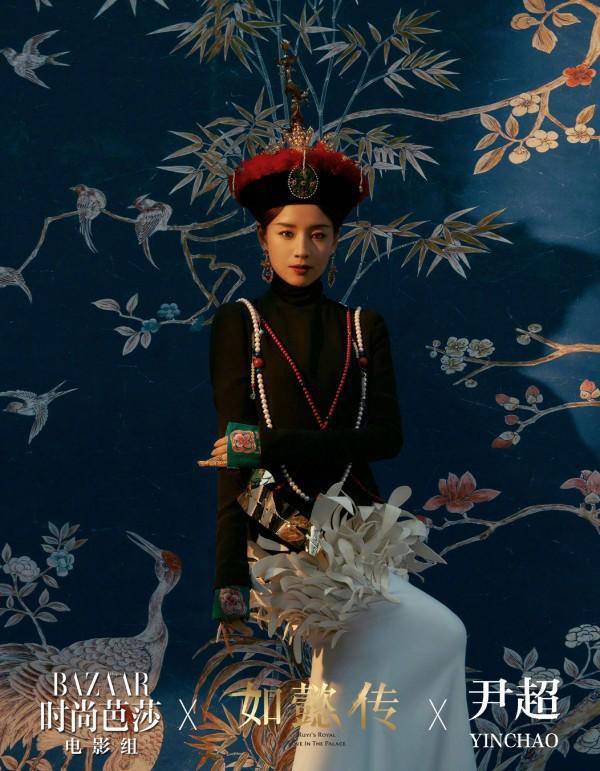 Phim Như ý truyện của Châu Tấn tiếp tục tung loạt ảnh đẹp long lanh - Ảnh 15.