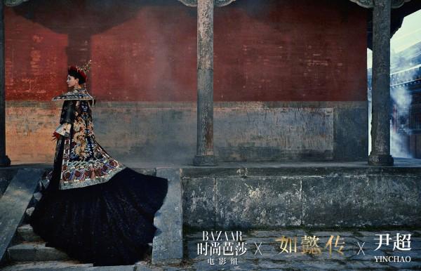 Phim Như ý truyện của Châu Tấn tiếp tục tung loạt ảnh đẹp long lanh - Ảnh 14.