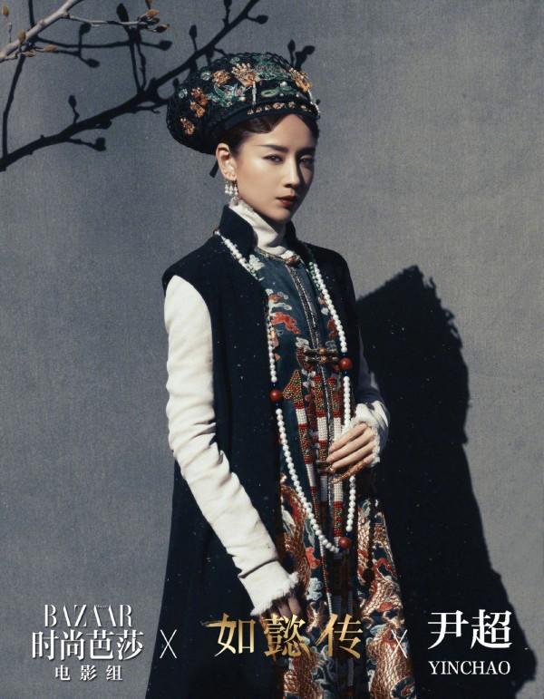 Phim Như ý truyện của Châu Tấn tiếp tục tung loạt ảnh đẹp long lanh - Ảnh 13.