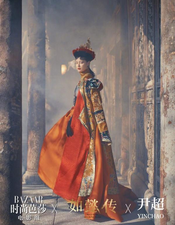 Phim Như ý truyện của Châu Tấn tiếp tục tung loạt ảnh đẹp long lanh - Ảnh 12.