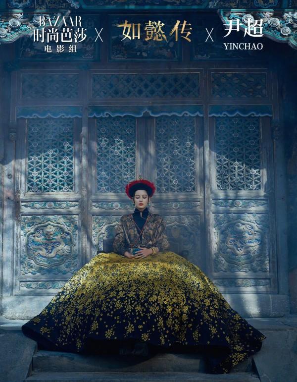 Phim Như ý truyện của Châu Tấn tiếp tục tung loạt ảnh đẹp long lanh - Ảnh 10.