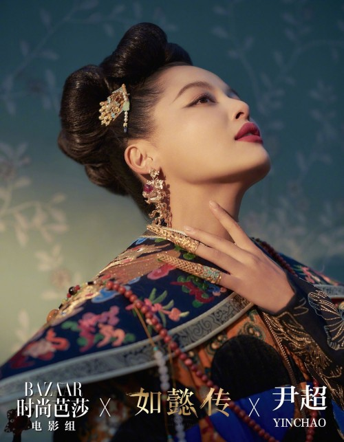 Phim Như ý truyện của Châu Tấn tiếp tục tung loạt ảnh đẹp long lanh - Ảnh 8.