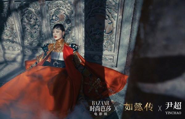 Phim Như ý truyện của Châu Tấn tiếp tục tung loạt ảnh đẹp long lanh - Ảnh 7.
