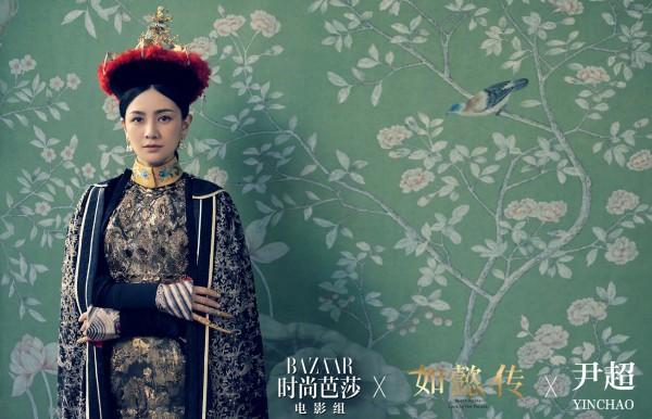 Phim Như ý truyện của Châu Tấn tiếp tục tung loạt ảnh đẹp long lanh - Ảnh 6.