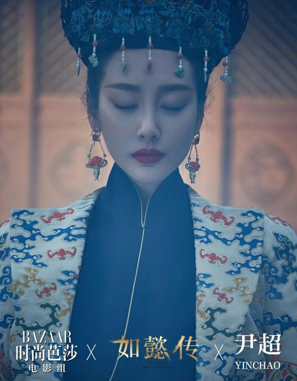 Phim Như ý truyện của Châu Tấn tiếp tục tung loạt ảnh đẹp long lanh - Ảnh 5.