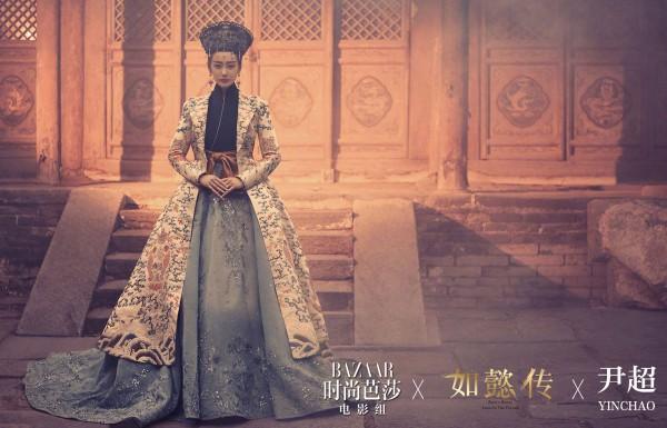 Phim Như ý truyện của Châu Tấn tiếp tục tung loạt ảnh đẹp long lanh - Ảnh 4.
