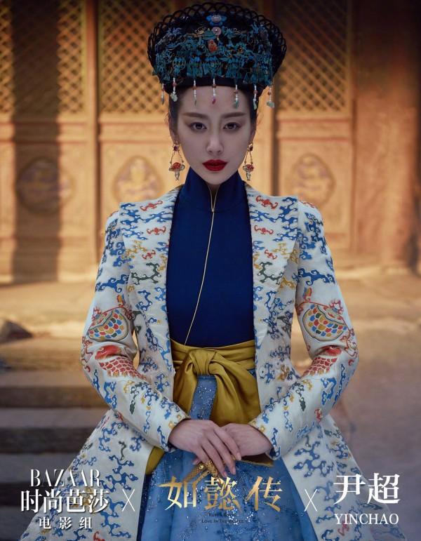 Phim Như ý truyện của Châu Tấn tiếp tục tung loạt ảnh đẹp long lanh - Ảnh 3.