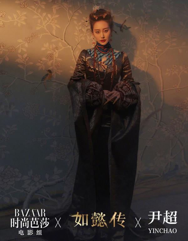 Phim Như ý truyện của Châu Tấn tiếp tục tung loạt ảnh đẹp long lanh - Ảnh 2.