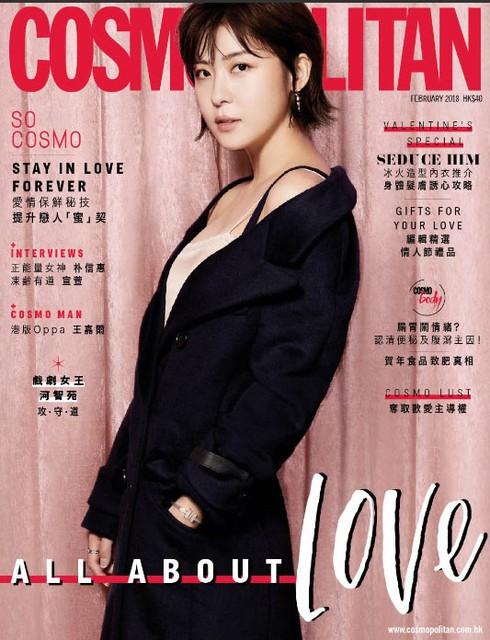 Ha Ji Won cá tính trong bộ ảnh mới - Ảnh 6.