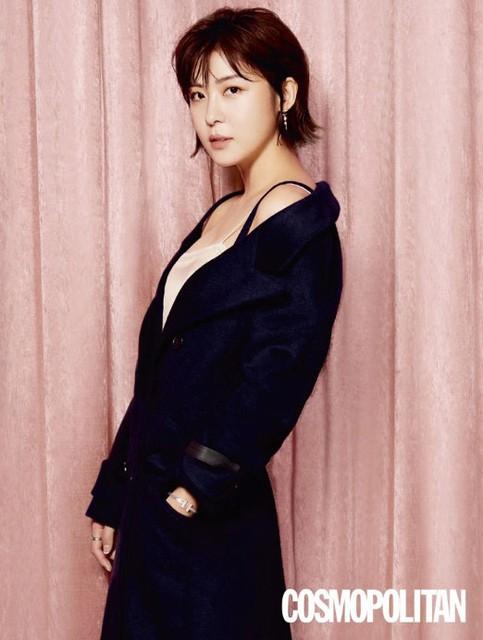 Ha Ji Won cá tính trong bộ ảnh mới - Ảnh 2.