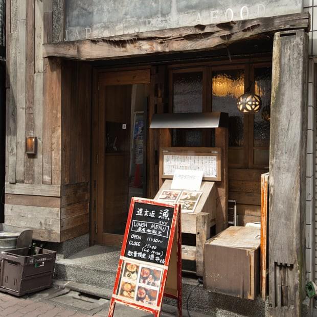Du lịch Tokyo, đi đâu là thú vị nhất? - Ảnh 6.