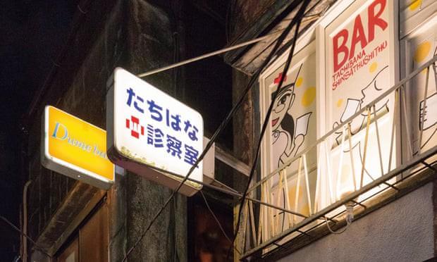 Du lịch Tokyo, đi đâu là thú vị nhất? - Ảnh 5.