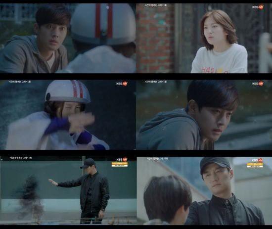 Phim của Kim Hyun Joong lên sóng với rating đáng thất vọng - Ảnh 1.