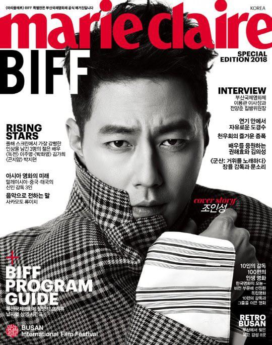 Bộ ảnh mới cực chất của nam tài tử Jo In Sung - Ảnh 16.
