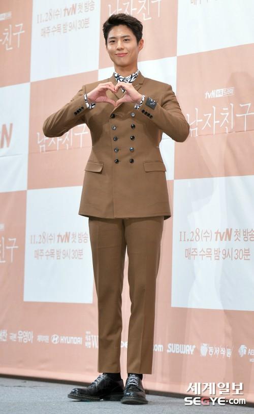 Song Hye Kyo khoe nhan sắc đỉnh cao bên mỹ nam Park Bo Gum - Ảnh 9.