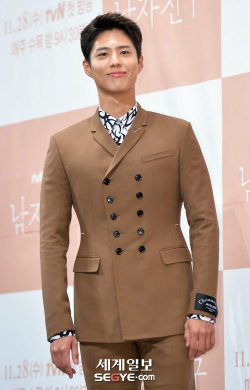 Song Hye Kyo khoe nhan sắc đỉnh cao bên mỹ nam Park Bo Gum - Ảnh 10.