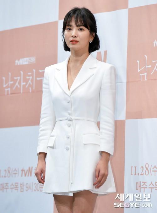 Song Hye Kyo khoe nhan sắc đỉnh cao bên mỹ nam Park Bo Gum - Ảnh 3.