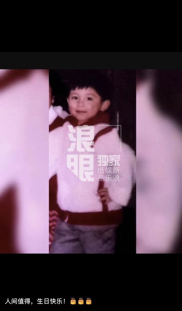 Phạm Băng Băng chúc mừng sinh nhật bạn trai Lý Thần trên mạng xã hội - Ảnh 1.