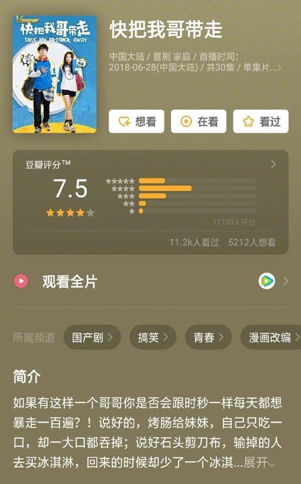 5 bộ phim về tuổi thanh xuân của màn ảnh Trung Quốc không thể bỏ lỡ - Ảnh 4.
