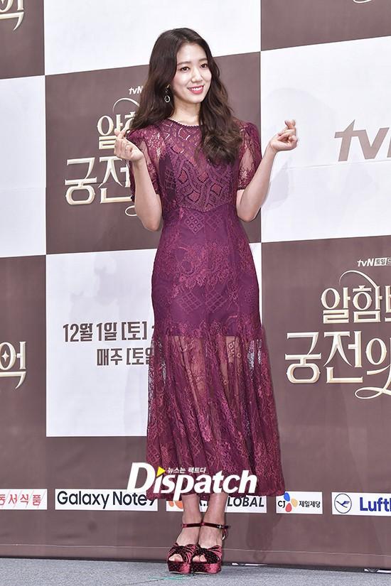 Park Shin Hye như quý cô bên Hyun Bin ra mắt phim mới - Ảnh 1.