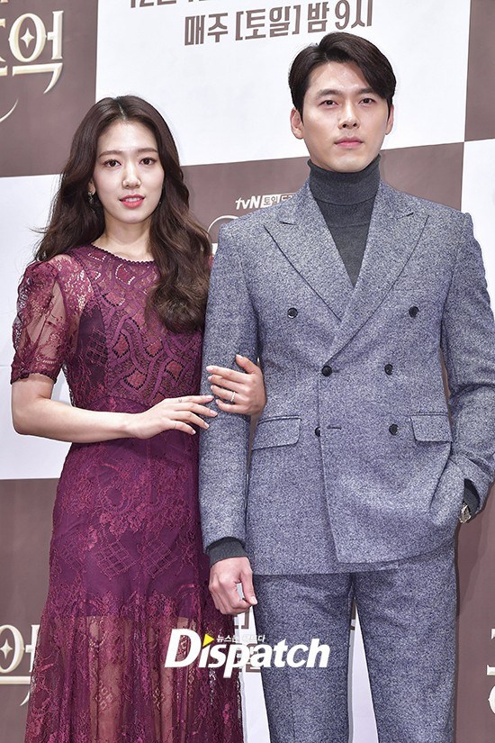 Park Shin Hye như quý cô bên Hyun Bin ra mắt phim mới - Ảnh 9.