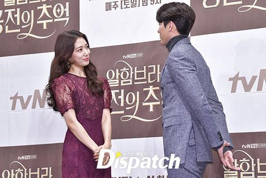 Park Shin Hye như quý cô bên Hyun Bin ra mắt phim mới - Ảnh 10.