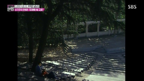 Chiêm ngưỡng ngôi trường xuất hiện trong hơn 100 bộ phim Hàn Quốc - Ảnh 7.