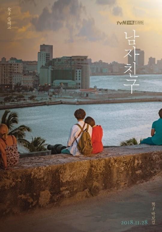 Park Bo Gum đẹp như soái ca, Song Hye Kyo u ám trong teaser phim mới - Ảnh 1.