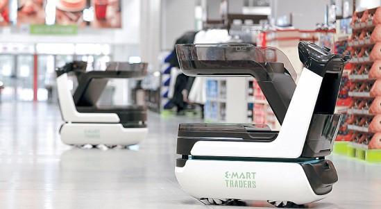 LG phát triển robot hỗ trợ người mua hàng ở siêu thị - Ảnh 1.