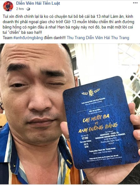 Thu Trang đăng đàn mạng xã hội than chồng, Tiến Luật tìm lối đi riêng - Ảnh 2.