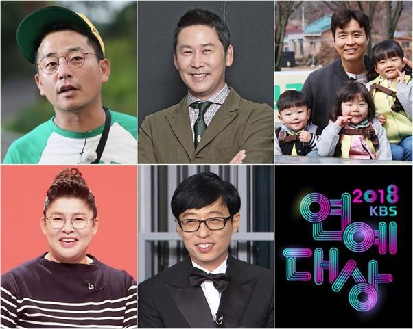 MC quốc dân Lee Jae Suk tiếp tục nhận đề cử Daesang của KBS - Ảnh 1.