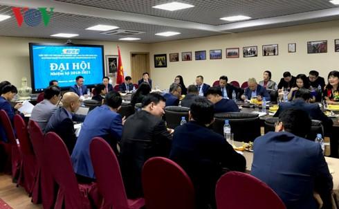 Nâng hiệu quả hoạt động Hiệp hội các doanh nghiệp Việt Nam tại Nga - Ảnh 1.