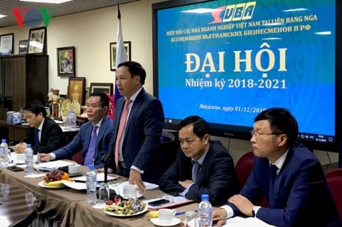 Nâng hiệu quả hoạt động Hiệp hội các doanh nghiệp Việt Nam tại Nga - Ảnh 3.
