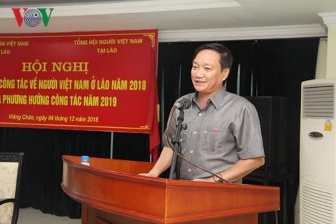 Xây dựng cộng đồng người Việt Nam tại Lào đoàn kết, vững mạnh và hội nhập - Ảnh 2.