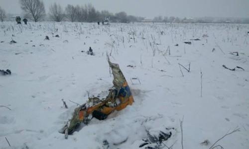 Vụ rơi máy bay ở Nga: Lực lượng cứu hộ xác nhận toàn bộ 71 người đã thiệt mạng - Ảnh 1.