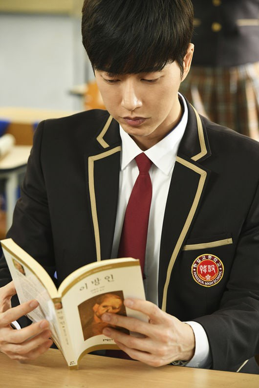 Park Hae Jin tái xuất với Cheese In The Trap bản điện ảnh - Ảnh 1.