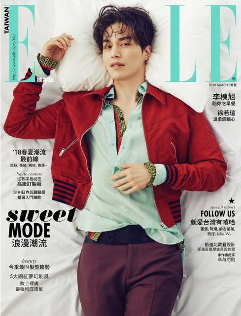 Lee Dong Wook so vẻ lạnh lùng với Park Hae Jin - Ảnh 6.
