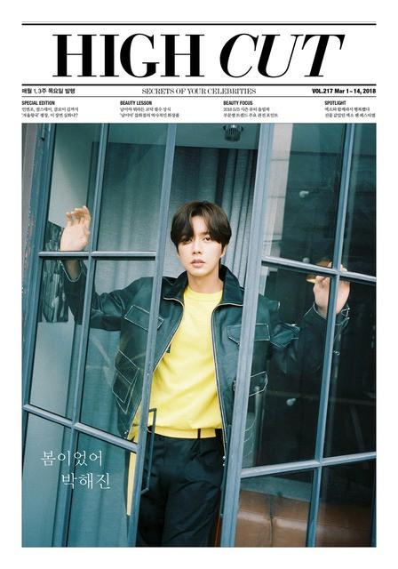 Lee Dong Wook so vẻ lạnh lùng với Park Hae Jin - Ảnh 10.