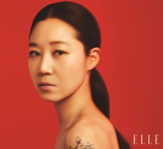 Gong Hyo Jin e ấp quyến rũ trên tạp chí - Ảnh 3.
