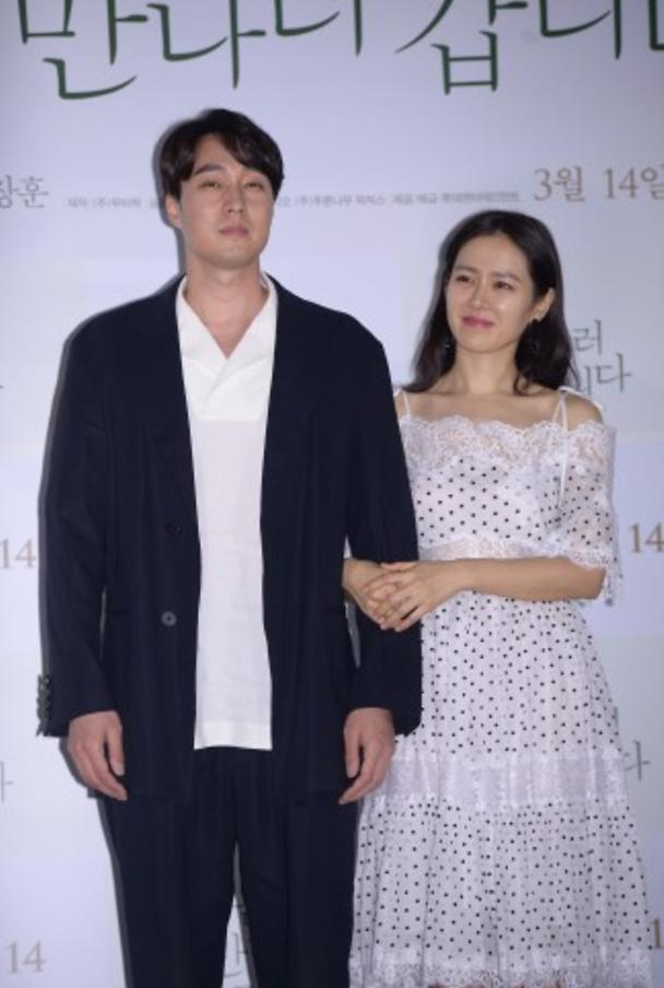 Quảng bá cho phim mới, So Ji Sub tự nhận là người đàn ông nhàm chán - Ảnh 2.