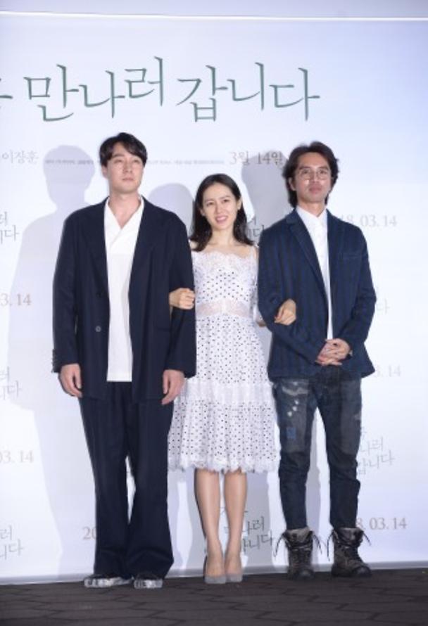 Quảng bá cho phim mới, So Ji Sub tự nhận là người đàn ông nhàm chán - Ảnh 3.