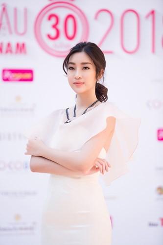 Đỗ Mỹ Linh đọ sắc cùng 2 Á hậu Thanh Tú, Thuỳ Dung - Ảnh 2.