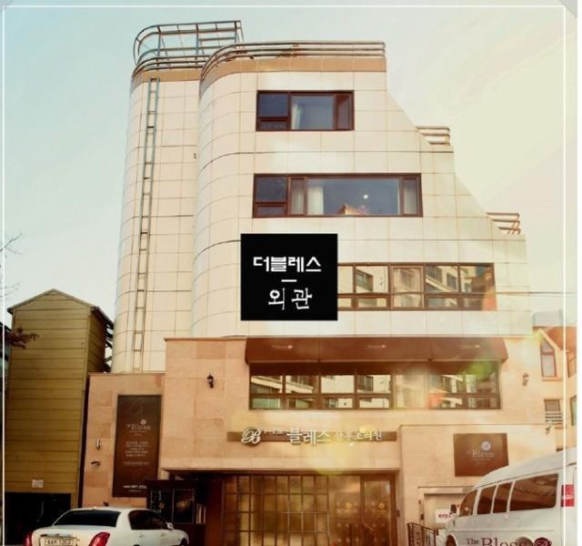 Bi Rain tự tay vào bếp nấu nướng cho Kim Tae Hee - Ảnh 2.