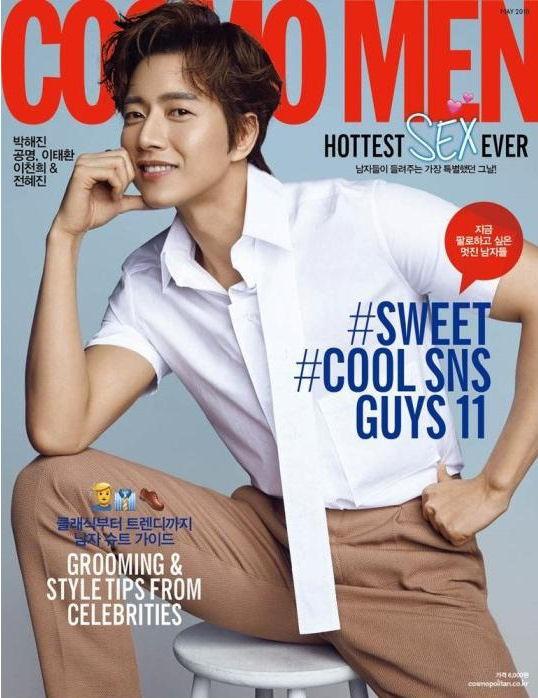Park Hae Jin và Yoo Ah In đọ độ lạnh lùng trên tạp chí - Ảnh 3.